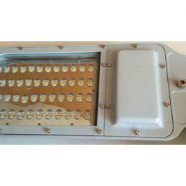 54W-12V